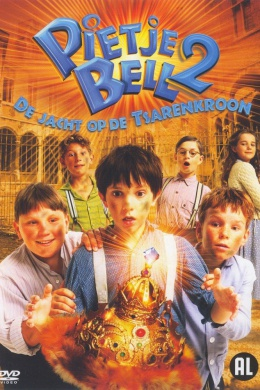 Приключения Питера Белла 2: Охота за царской короной