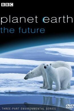 Планета Земля: Будущее (многосерийный)