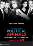 Политиканы (многосерийный)