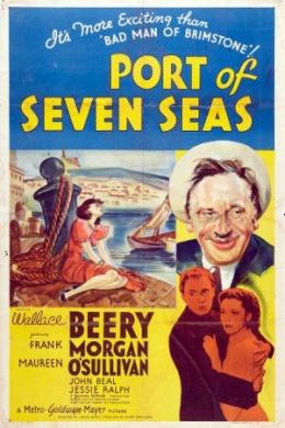 Порт семи морей