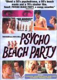 Пляжный психоз