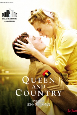 Королева и страна