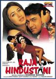 Раджа Хиндустани