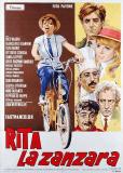 Рита-надоеда