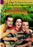 Дорога в Занзибар