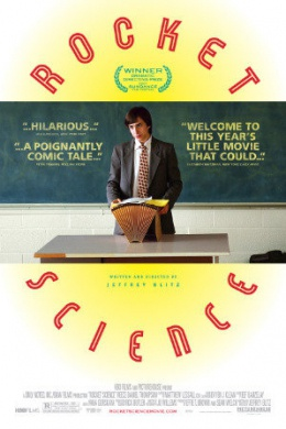 Гранит науки