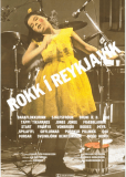 Рок в Рейкьявике