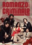 Криминальный роман
