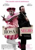 Розовое и черное