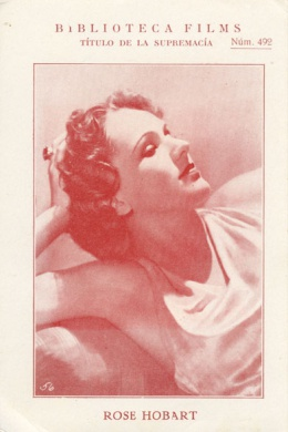 Роуз Хобарт