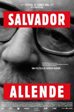 Сальвадор Альенде