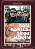 Площадь Сан-Бабила, 20 часов