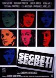 Скрытые секреты
