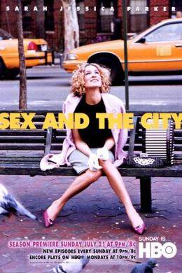 Секс в большом городе (сериал)