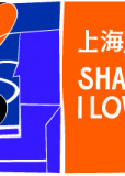 Shanghai, I Love You