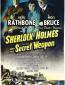 Шерлок Холмс: Шерлок Холмс и секретное оружие