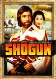 Сёгун (многосерийный)