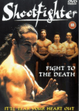 Сильнейший удар: Бой до смерти