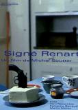Знак Ренара