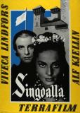 Сингоалла