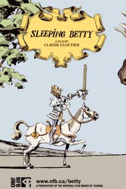 Спящая Бэтти