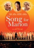 Песня для Марион