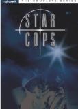 Звёздная полиция (сериал)