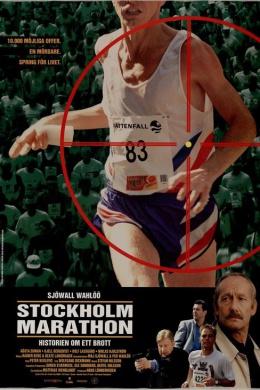 Стокгольмский марафон