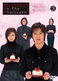 Клубника на пирожном (сериал)