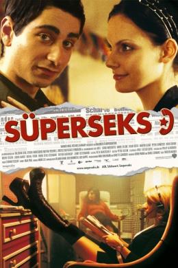 Суперсекс