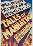 Сказки Манхэттена