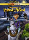 Приключения Эйчебода и Мистера Тода