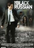 Чёрный русский