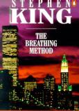Метод дыхания
