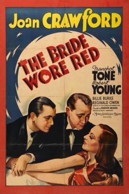 Невеста была в красном