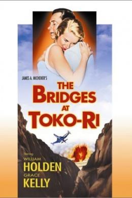 Мосты у Токо-Ри