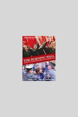 Горящая стена