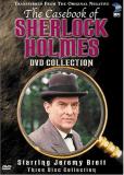 Архив Шерлока Холмса (сериал)