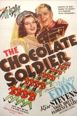 Шоколадный солдатик