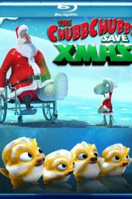 Чаббчаббы спасают рождество