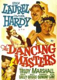 Танцующие мастера