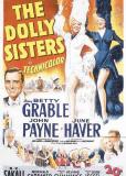 Сестрички Долли