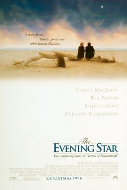 Вечерняя звезда