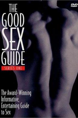 Правила секса (сериал)