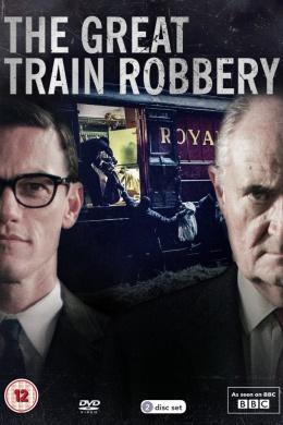 Великое ограбление поезда (многосерийный)