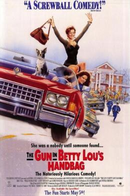 Пистолет в сумочке Бетти Лу