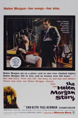 История Хелен Морган