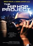 Хип-хоп проект