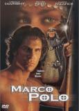 Марко Поло: невероятные приключения