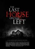 Последний дом слева